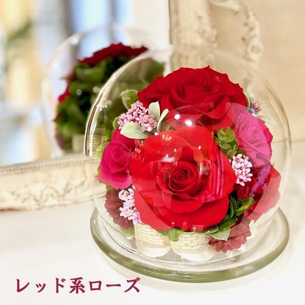 プリザーブドフラワー ガラスドーム プレゼント 誕生日 記念品 名入れ バラ 蘭 ラウンドガラスドーム|cafura|03