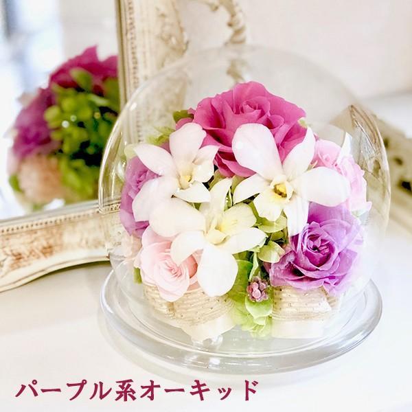 プリザーブドフラワー ガラスドーム プレゼント 誕生日 記念品 名入れ バラ 蘭 ラウンドガラスドーム|cafura|04