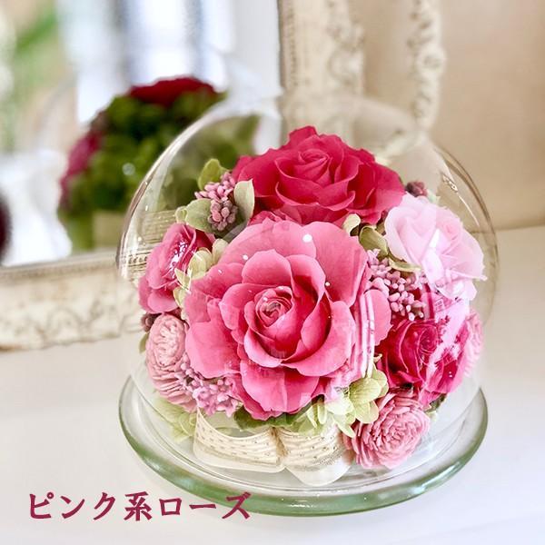 プリザーブドフラワー ガラスドーム プレゼント 誕生日 記念品 名入れ バラ 蘭 ラウンドガラスドーム|cafura|05
