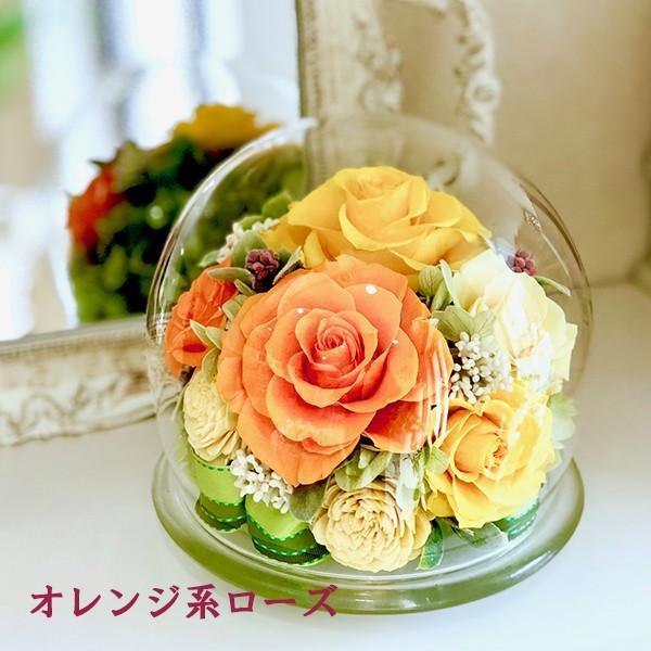 プリザーブドフラワー ガラスドーム プレゼント 誕生日 記念品 名入れ バラ 蘭 ラウンドガラスドーム|cafura|06