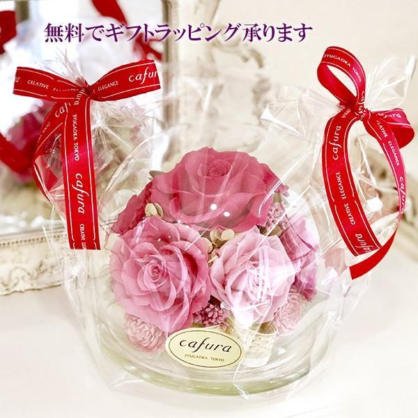 プリザーブドフラワー ガラスドーム プレゼント 誕生日 記念品 名入れ バラ 蘭 ラウンドガラスドーム|cafura|08