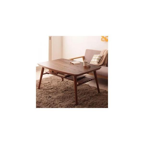 高さ調整 棚付きデザインこたつテーブル Kielce キェルツェ 長方形(75×105cm)[00]