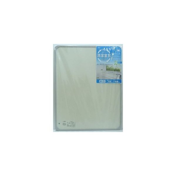 組合せ風呂ふた 浴槽対応サイズ70×110cm M-11 2枚組[01]
