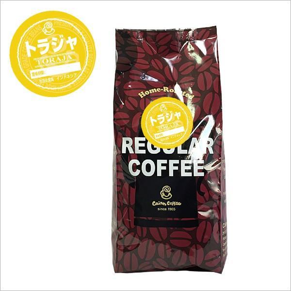 コーヒー豆 粉 トラジャ 500g(挽き) 自家焙煎 珈琲 珈琲豆 商品番号16770|cairncoffee|02