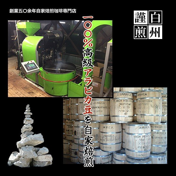 コーヒー豆 粉 トラジャ 500g(挽き) 自家焙煎 珈琲 珈琲豆 商品番号16770|cairncoffee|16