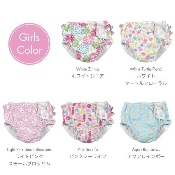 2bb80a86dcc0e ... 水遊び用オムツ ベビー水着 水遊びパンツ アイプレイ 日本総代理店 オムツ機能付き ...