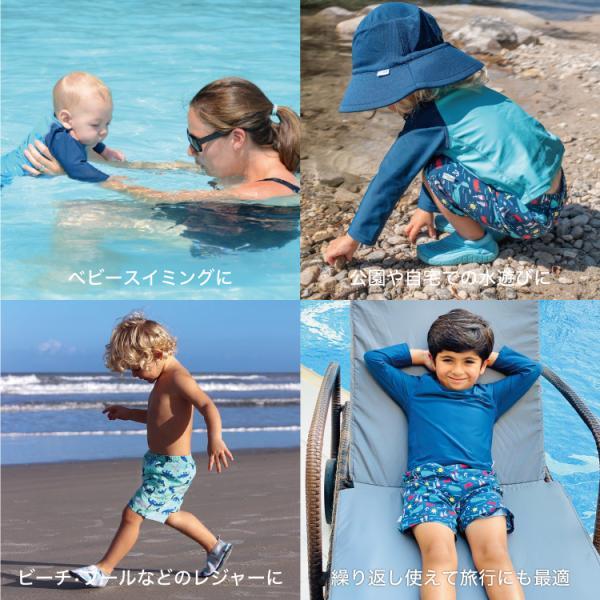 ベビー 水着 男の子 スイムトランクス 海パン 水遊び用オムツ 水遊びパンツ アイプレイ ベビー水着 オムツ機能付 70 80 90 i play Pocket Trunks|caizu-corporation|04