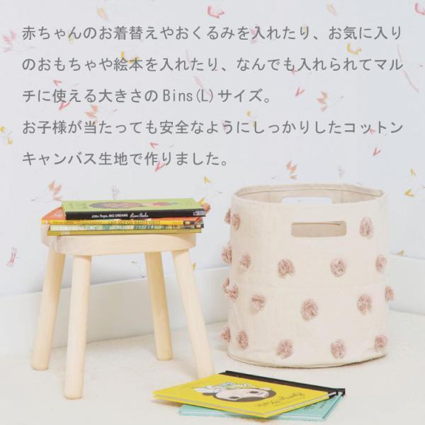 おもちゃ 収納 ボックス おしゃれ おむつポーチ おむつ 収納 Petit Pehr プチペハー ビンズ BINS (Lサイズ)|caizu-corporation|03
