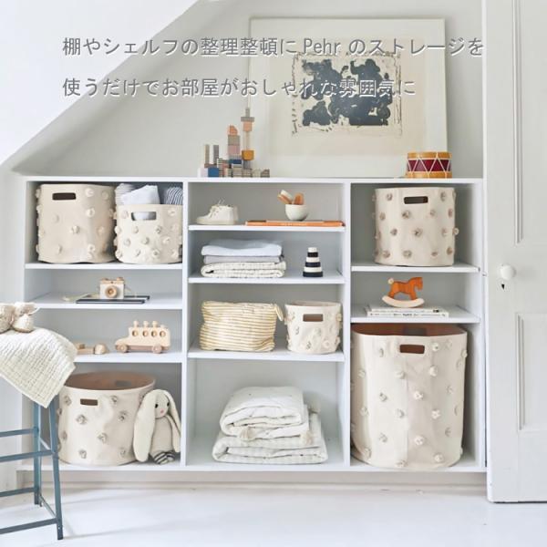 おもちゃ 収納 ボックス おしゃれ おむつポーチ おむつ 収納 Petit Pehr プチペハー ビンズ BINS (Lサイズ)|caizu-corporation|04