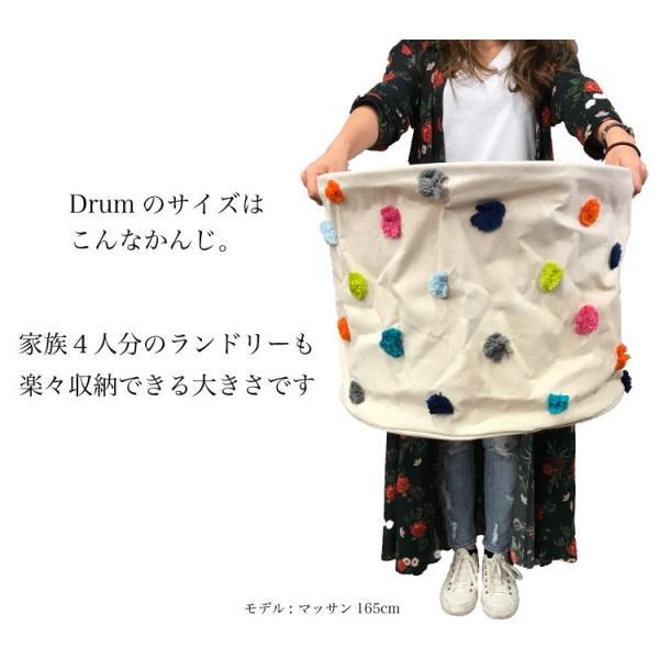 おもちゃ 収納 ボックス 収納ボックス おしゃれ ランドリーボックス Pehr ペア ドラム DRUM XLサイズ|caizu-corporation|06