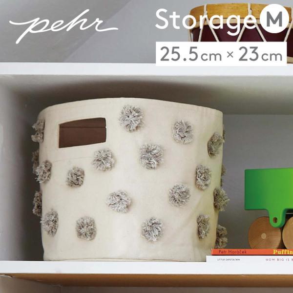 おもちゃ 収納 ボックス おしゃれ おむつポーチ おむつ 収納 Pehr ペア ピンズ PINTS Mサイズ)|caizu-corporation
