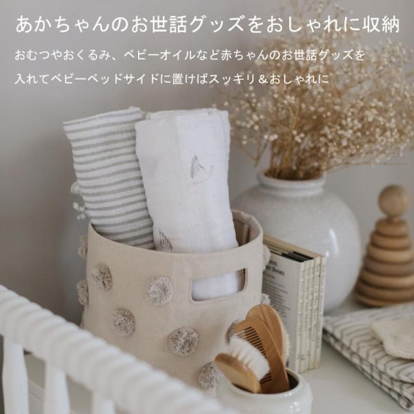 おもちゃ 収納 ボックス おしゃれ おむつポーチ おむつ 収納 Pehr ペア ピンズ PINTS Mサイズ)|caizu-corporation|03