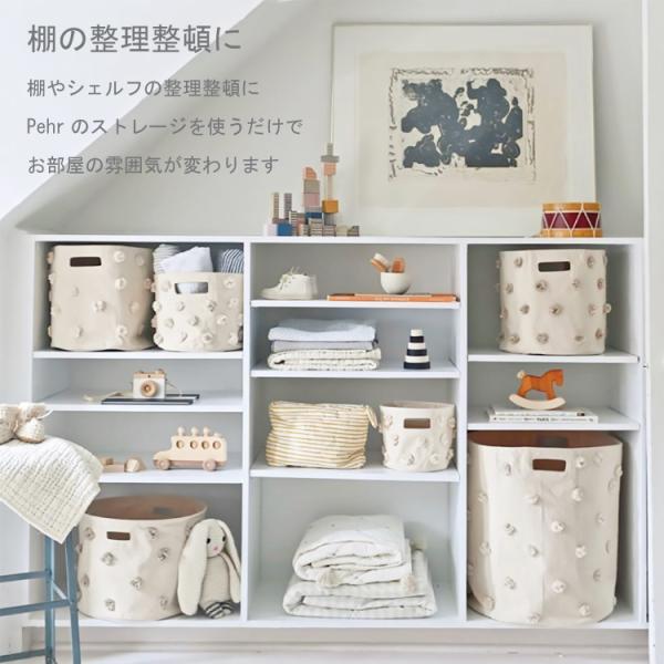 おもちゃ 収納 ボックス おしゃれ おむつポーチ おむつ 収納 Pehr ペア ピンズ PINTS Mサイズ)|caizu-corporation|04