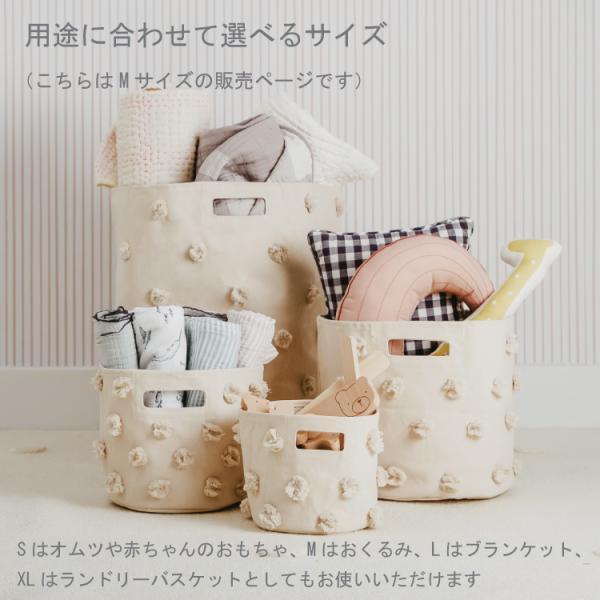 おもちゃ 収納 ボックス おしゃれ おむつポーチ おむつ 収納 Pehr ペア ピンズ PINTS Mサイズ)|caizu-corporation|05