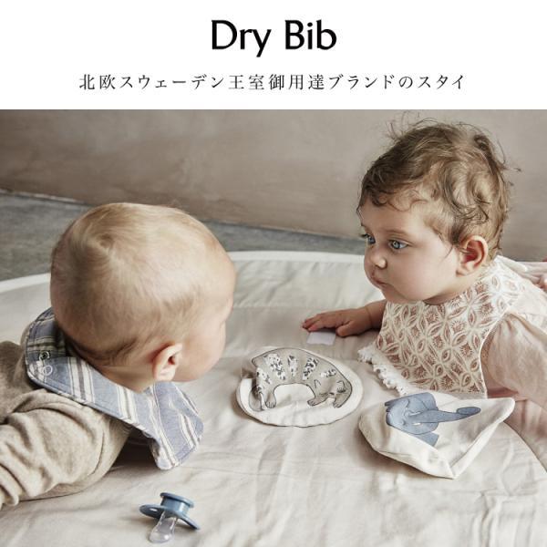 よだれかけ バンダナ スタイ ビブ スナップ エロディー ディティール Elodie Details Mini Dry Bib caizu-corporation 02