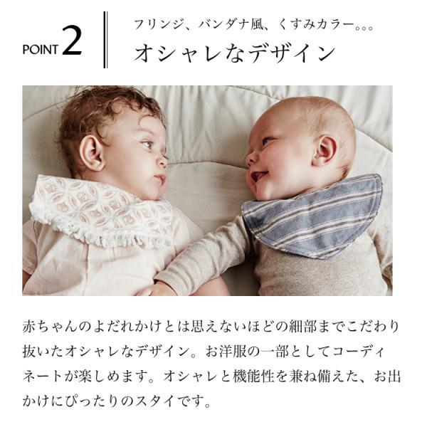 よだれかけ バンダナ スタイ ビブ スナップ エロディー ディティール Elodie Details Mini Dry Bib caizu-corporation 16
