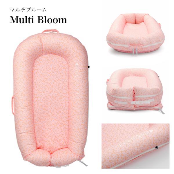 ドッカトット デラックス プリント DockATot ベビーベッド 添い寝 ベッドインベッド クーファン クーハン|caizu-corporation|17