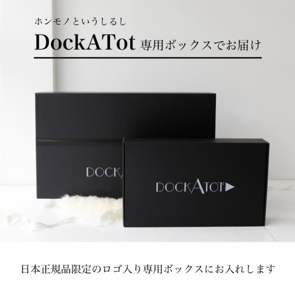 ドッカトット デラックス プリント DockATot ベビーベッド 添い寝 ベッドインベッド クーファン クーハン|caizu-corporation|18