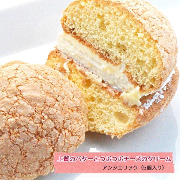 アンジェリック 5個入 cake-angelica 02
