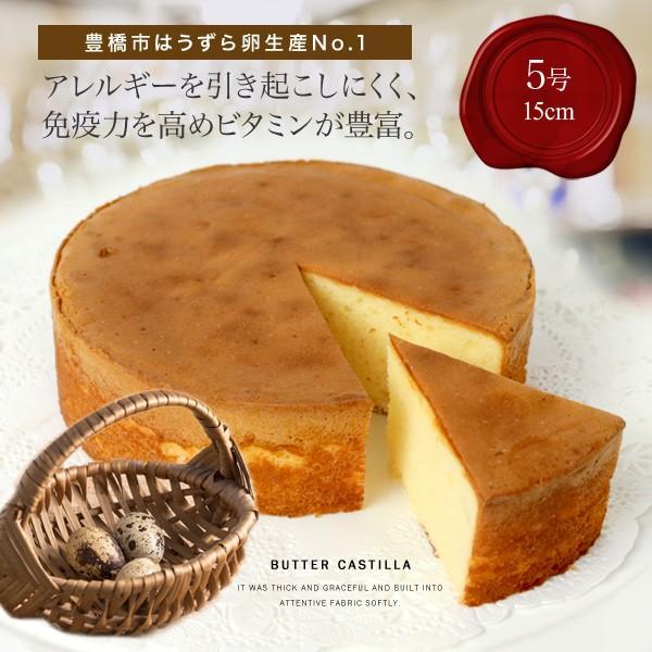 豊橋うずらバターカステーリャ|cake-angelica