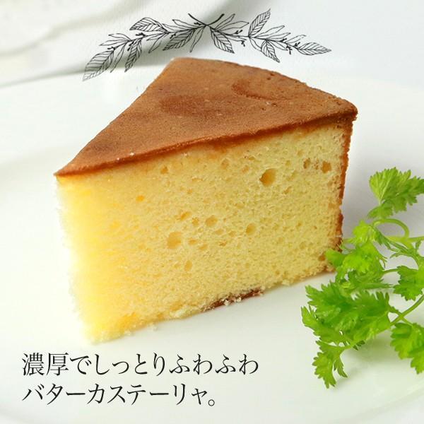 豊橋うずらバターカステーリャ|cake-angelica|02