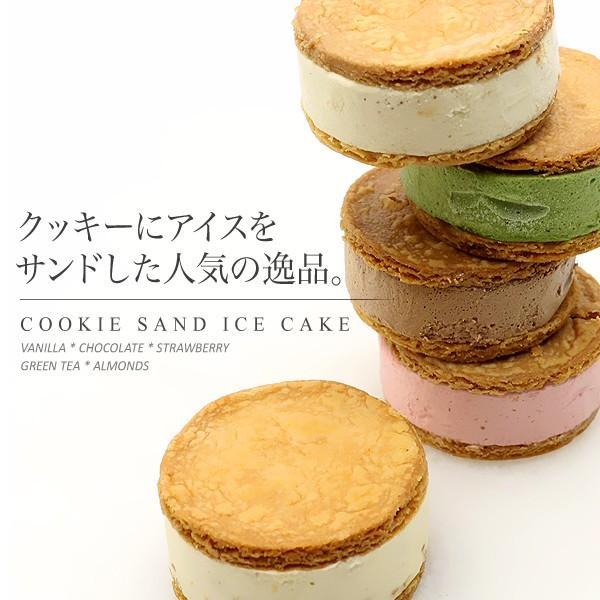 クッキーサンドアイスケーキ 5個入|cake-angelica