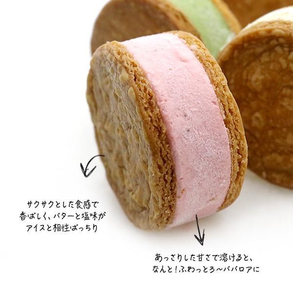 クッキーサンドアイスケーキ 5個入|cake-angelica|02