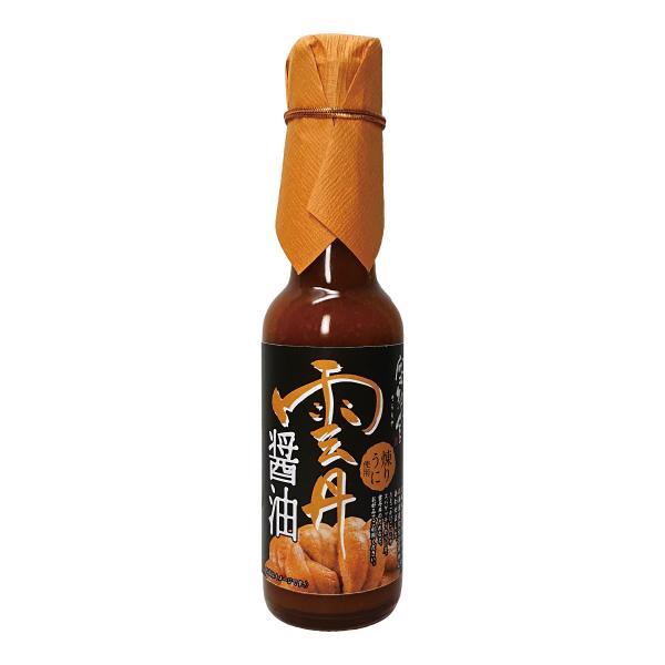 空知舎 雲丹醤油 150ml 練うに使用 ☆10/20放送!日本テレビ系列「今夜くらべてみました」で紹介されました!