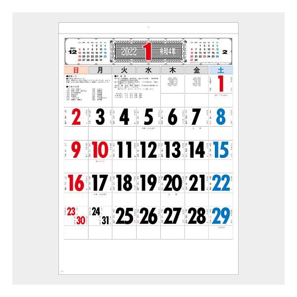 羽村 市 ゴミ カレンダー
