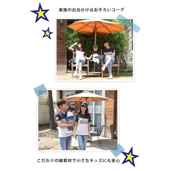 Veroman 親子コーデ メンズ Tシャツ リンクコーデ (XL 星柄)|calin1|03