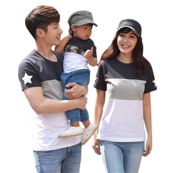 Veroman 親子コーデ メンズ Tシャツ リンクコーデ (XL 星柄)|calin1|06