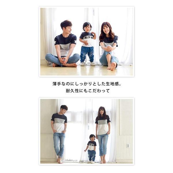 Veroman 親子コーデ メンズ Tシャツ リンクコーデ (XL 星柄)|calin1|08