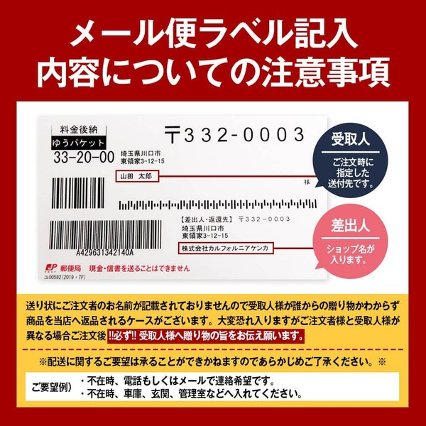ポイント消化 送料無料 ハニーバターアーモンド 20g×20袋 US EXTRA No.1等級 ナッツ 国内生産 はちみつ バターかけ 個包装 SALE|calinuts|17