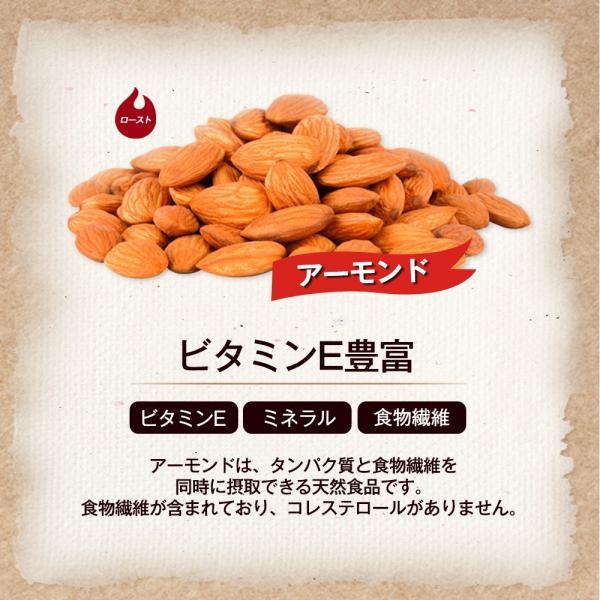 【送料無料・ポイント5倍】小分け 3種 ミックスナッツ 700g(35g×20袋)生くるみ40% アーモンド40% カシューナッツ20%|無塩・無添加|calinuts|05