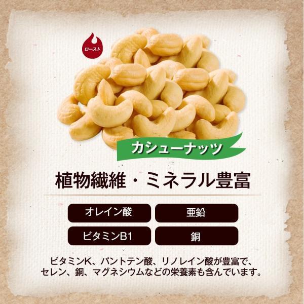 ミックスナッツ 小分け 3種 35g×20袋 700g  生くるみ40% アーモンド40% カシューナッツ20% 無塩 無添加 送料無料|calinuts|05