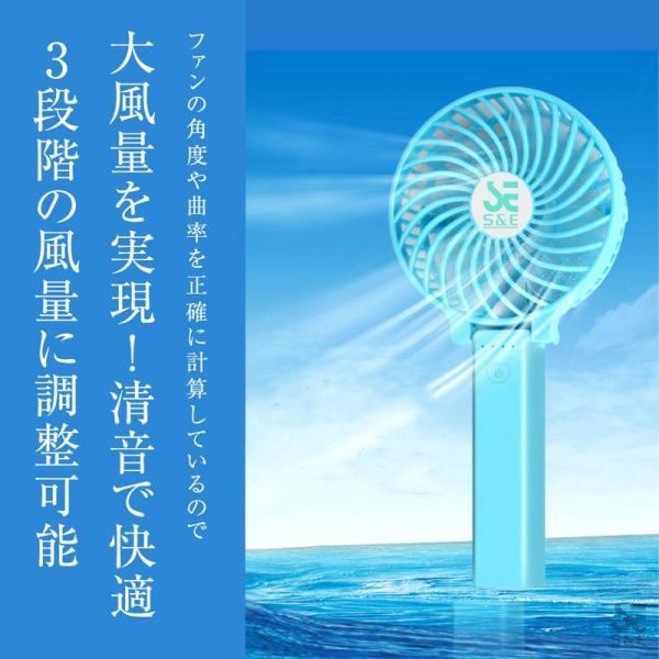 扇風機 ハンディファン