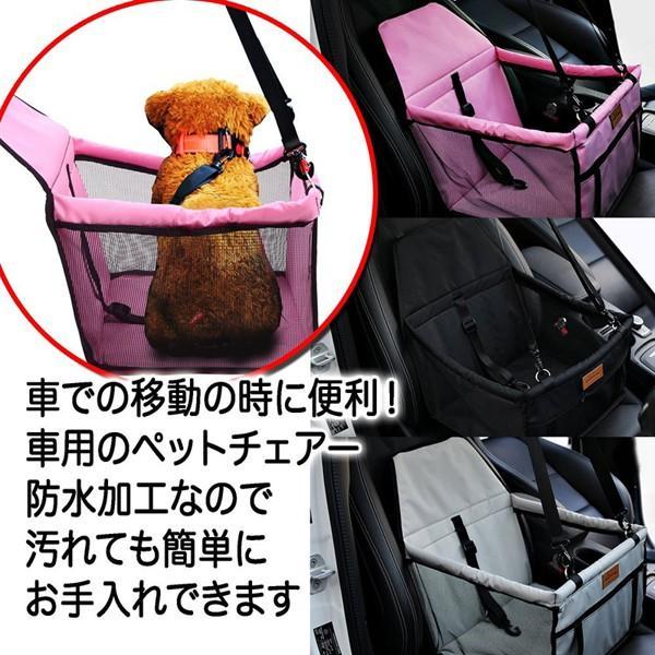 ペット ドライブシート 犬 猫 旅行 キャリー おでかけ ドライブボックス バッグ 防水 マット 後部座席 飛び出し防止 リード フック 水洗い 折畳み可 S&E|calm-sp|03