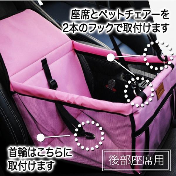 ペット ドライブシート 犬 猫 旅行 キャリー おでかけ ドライブボックス バッグ 防水 マット 後部座席 飛び出し防止 リード フック 水洗い 折畳み可 S&E|calm-sp|04