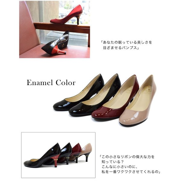 パンプス エナメル 黒 神戸パンプス美人時計コラボレディースシューズ(靴)(FOO-MG-1424)H7.0大きいサイズあり。黒色&エナメルで結婚式にも使える。痛くない
