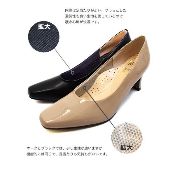 パンプス スクエアトゥ 黒 痛くない (日本製)(splendide)冠婚葬祭&ビジネスに最適。大人のスクエアトゥパンプス。(FOO-MG-810)H6.0