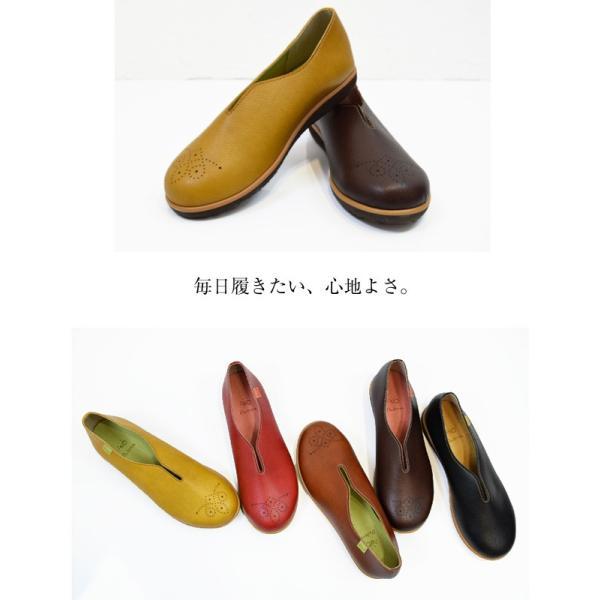ぺたんこ フラット 日本製(Palette・パレット)足に優しく軽量!パンチングデザインのカジュアルフラットシューズ(FOO-RO-2021)