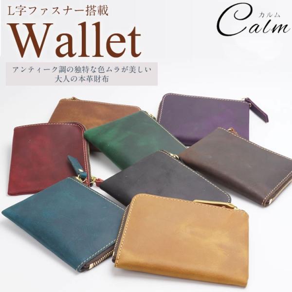財布小銭入れ本革L字ファスナーミニ財布薄型軽量コンパクトカード入れサイフメンズおしゃれ