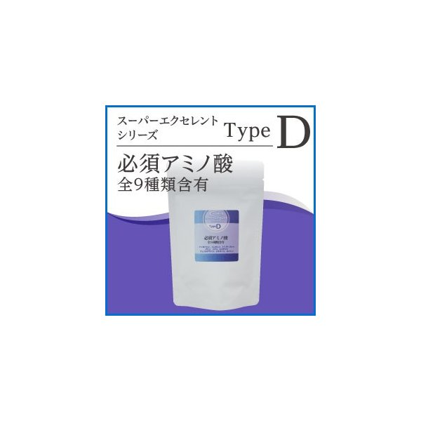 スーパーエクセレントシリーズ Type D|calseedshop