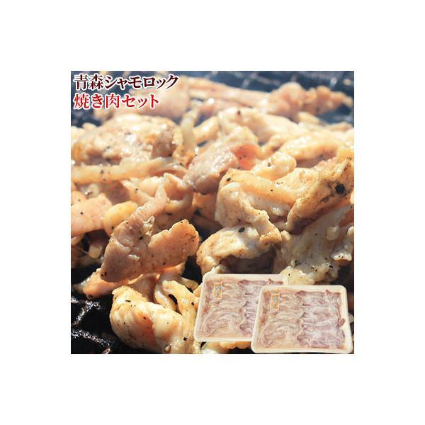 青森 地鶏 【青森シャモロック 焼肉セット】(焼肉800g)[※冷凍便/産地直送のため同梱不可]