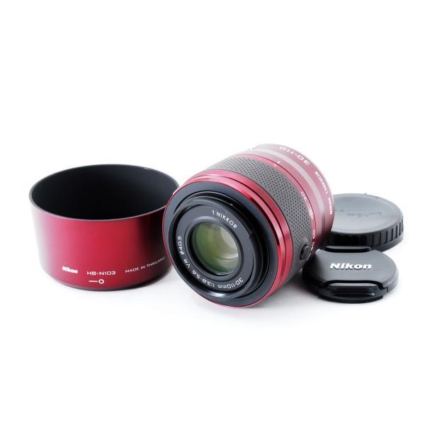 ニコン Nikon 1 NIKKOR 30-110mm f/3.8-5.6 VR レッド 美品 HB-N103 レンズフード付き 望遠 ズーム <プレゼント包装承ります>
