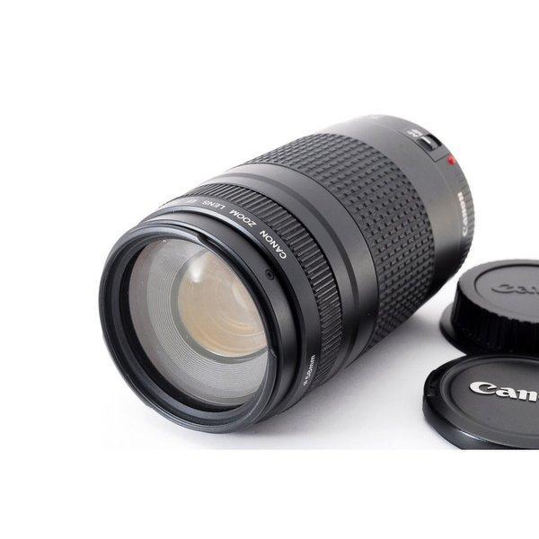 キヤノン Canon EF 75-300mm II 超望遠レンズ イベントに大活躍 <プレゼント包装承ります>
