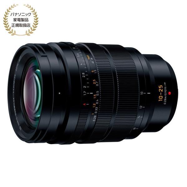 パナソニック 大口径標準ズームレンズ LEICA DG VARIO-SUMMILUX 10-25mm / F1.7