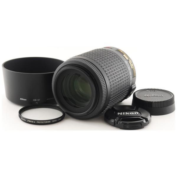 望遠レンズ Nikon ニコン 中古 AF-S 55-200mm VR 手振れ補正搭載 交換レンズ