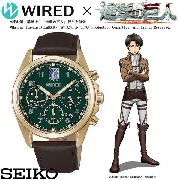 SEIKO セイコー ワイアード 進撃の巨人 コラボレーションウオッチ限定モデル リヴァイ AGAT712|cameron