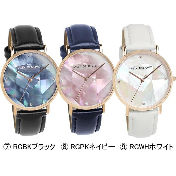 エントリーでP10倍 ALLY DENOVO/アリーデノヴォ 36mm レディース 腕時計 パール 真珠 日本製クオーツ 5気圧防水 合金 本革 牛革 ALLY-01